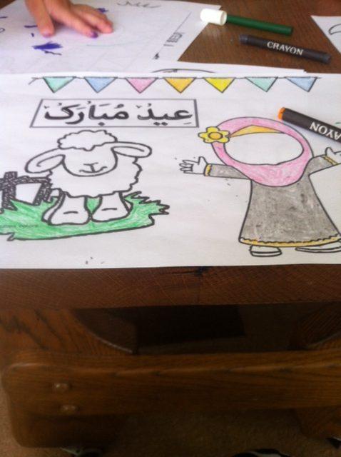 photo-56 Eid Mubarak / Eid Al-Adha ! islam culture