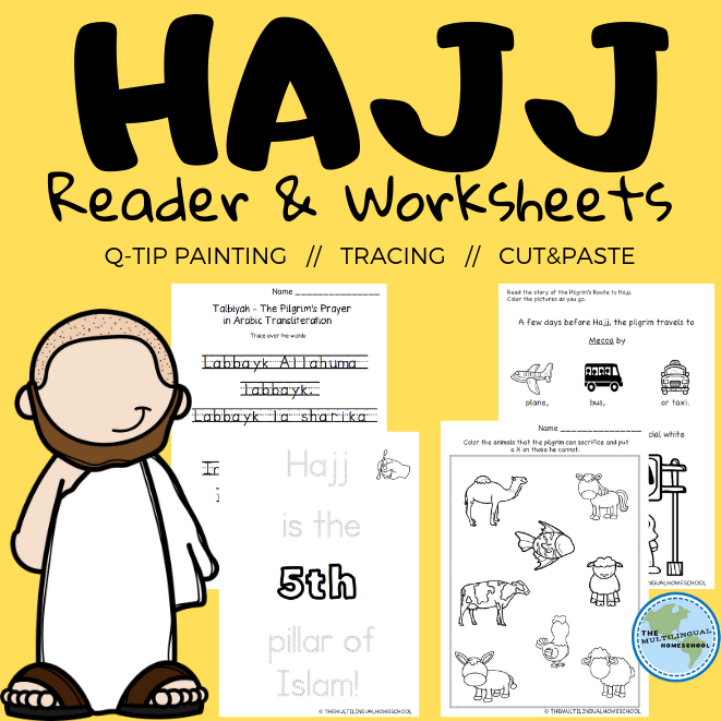 Hajj Reader and Worksheets
