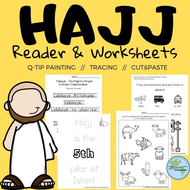 Hajj Reader and Worksheets