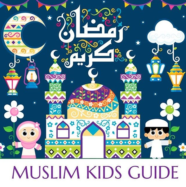 Ramadan Mubarak 2017 islam culture